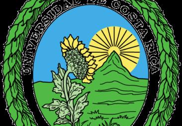 UCR, Comunicado Recinto de Guápiles