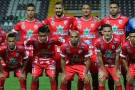 Final ida LIGA CONCACAF 2017   Marcador Olimpia 0 – Santos de Guápiles 1