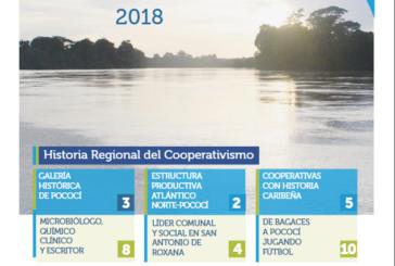 Suplemento Histórico Cultural Pococí 2018