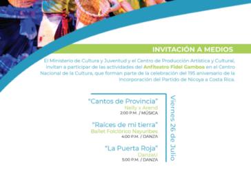 Programación artística y cultural del Anfiteatro Fidel Gamboa