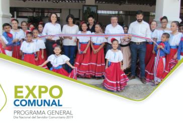 Día Nacional del Servidor Comunitario 2019 se celebró con Expo Comunal