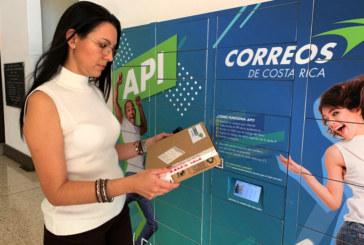 Clientes de paquetería asiática podrán retirar sus compras gratis en el Apartado Postal Inteligente de su preferencia