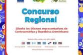 SICA y Unión Europea lanzan concursos regionales para promover la identidad y la cultura de Centroamérica
